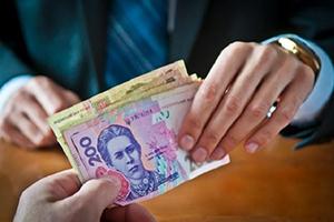Взять кредит наличными в донецке украина хоум кредит вопрос онлайн